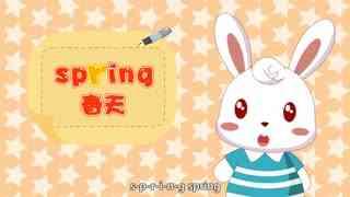 兔小贝英语宝典第17集