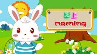 兔小贝英语宝典第20集