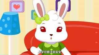 兔小贝英语宝典  第50集