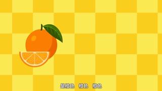 兔小贝英语宝典第5集