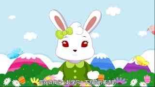 兔小贝英语宝典第6集