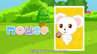 兔小贝英语宝典第7集