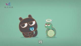 科普中国之焦糖猫第11集