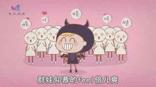 科普中国之焦糖猫第13集