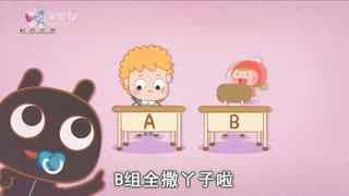 科普中国之焦糖猫第16集