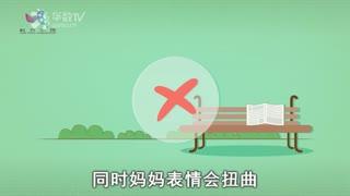 科普中国之焦糖猫第18集