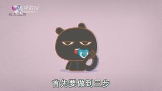 科普中国之焦糖猫第2集