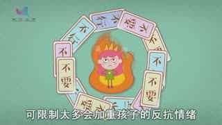科普中国之焦糖猫第3集