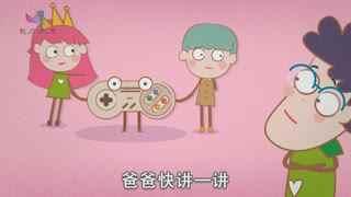 科普中国之焦糖猫第8集