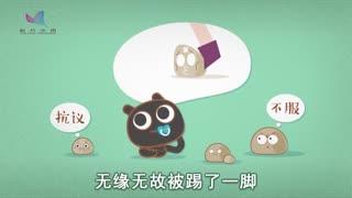 科普中国之焦糖猫第9集