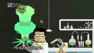 科普中国之赛老师系列第10集