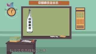 科普中国之赛老师系列 第24集