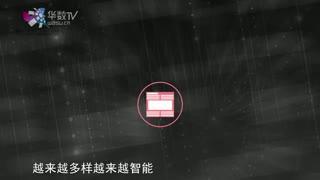 科普中国之赛老师系列 第26集