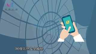 科普中国之赛老师系列第7集