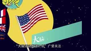 科普中国之赛老师系列第9集