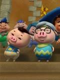 猪猪侠之变身小英雄 第24集