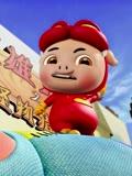 猪猪侠之变身小英雄 第27集