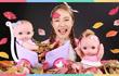 凯利和玩具朋友们 第171集 双胞胎洋娃娃秋游