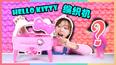 凯蒂猫编织机DIY