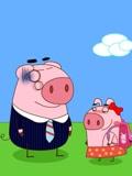 小豬一家親第1集