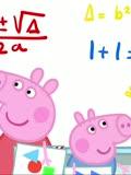 小猪佩奇 第2季第15集