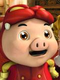 猪猪侠 第6季 幸福救援队第3集