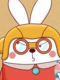 阿U 第9季 兔智来了2第10集