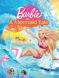 芭比之美人鱼历险记 高清版