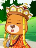 巴巴熊之中文儿歌第14集