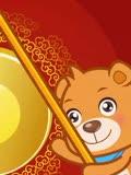巴巴熊之中文儿歌第8集