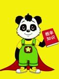 科普中国之乐乐熊奇幻追踪第12集