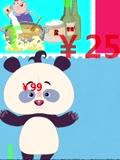 科普中国之乐乐熊奇幻追踪第16集