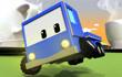 和迷你卡車學習 第3季第8集