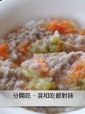 宝宝副食品第5集