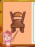 巴巴熊之识字第17集
