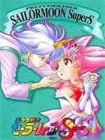 美少女战士SailorMoonSS