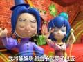 猪猪侠 第五部 积木世界的童话故事第16集