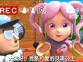 猪猪侠 第五部 积木世界的童话故事第18集