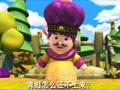 猪猪侠 第五部 积木世界的童话故事第20集