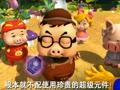 猪猪侠 第五部 积木世界的童话故事第7集