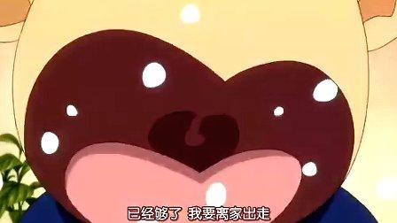 守护甜心第19集