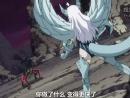 妖精的尾巴第146集